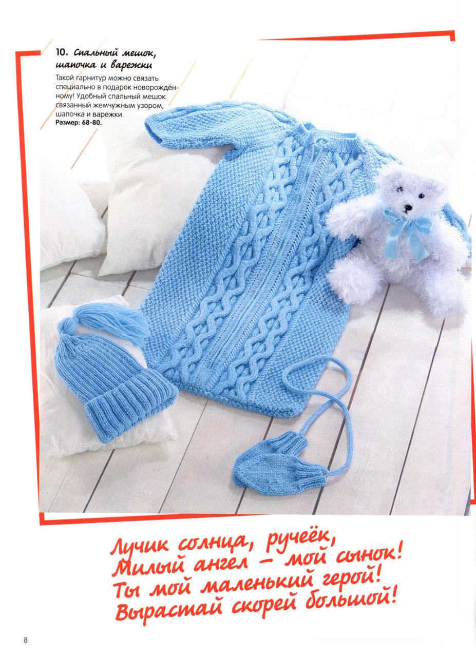 Шапки и шарфы фото