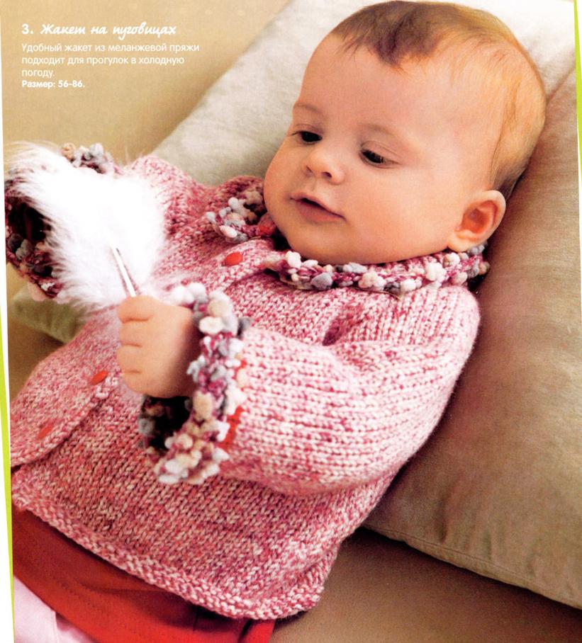 Вязание платья крючком для девочки до 1 года. Видео Вяжем детям 24